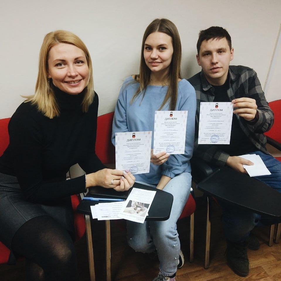 сертификаты студентов