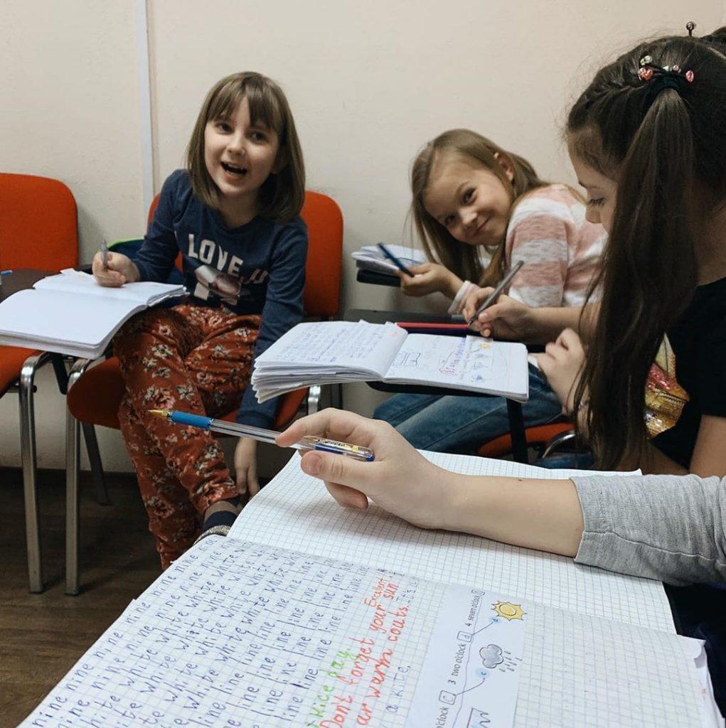 Дети обучаются иностранным языкам